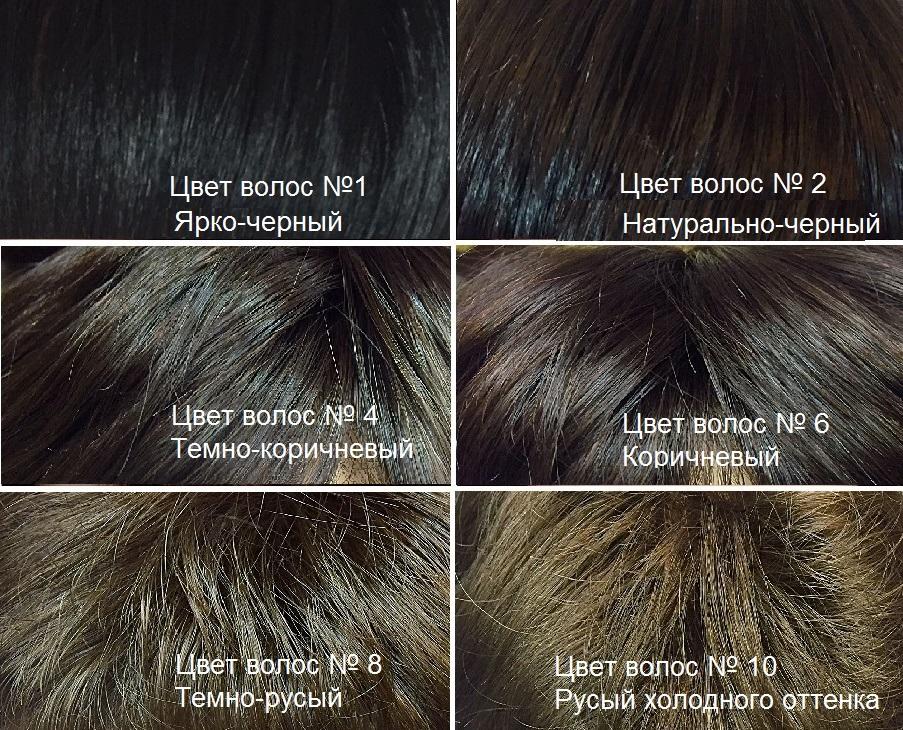 Натуральные волосы. Темные оттенки волос